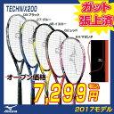 ソフトテニスラケットケース ソフトテニス ラケット テクニクス