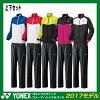 Yonex YONEX 热胶囊内衬风 walmershats & 内裤套 (上下) 风衣 70049 80049