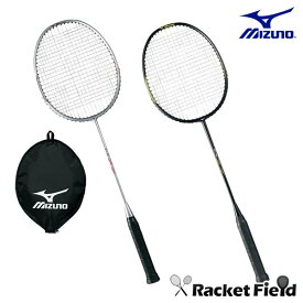 バドミントン ラケット ミズノ MIZUNO 張り上げ済 バドミントン ラケット CX77(73JTB75504・73JTB75509)【ミズノ バドミントン ラケット バトミントン ラケット badminton racket 羽毛球拍】