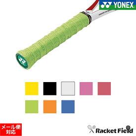 【メール便対応】ヨネックス YONEX-AC135 ウェットスーパーストロンググリップ 3本巻【硬式テニス ソフトテニス 軟式テニス バドミントン バトミントン soft tennis】(グリップテープ)
