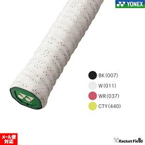 【メール便対応】ヨネックス ツインウェーブグリップ(AC139)1本入り 高い吸水性と、デコボコでグリップ力アップ!グリップテープ バドミントン ソフトテニス soft tennis badminton YONEX