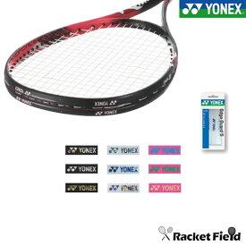 ヨネックス YONEX エッジガード5 (ラケット3本分)【テニス エッジガード ヨネックス エッジガード テニス 硬式テニス ソフトテニス 軟式テニス soft tennis】