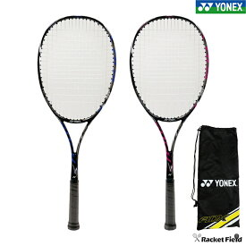 【ガット張上済】ヨネックス YONEX ソフトテニス ラケット ADX50GHG エアロデューク【軟式テニスラケット】新入部員 部活 初心者 soft tennis racket (ソフトテニス ラケット ヨネックス 初心者 テニスラケット軟式テニス ラケット)