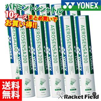 Yonex /YONEX 羽毛球班車 CyberTech 01 10 打 (FC-01)