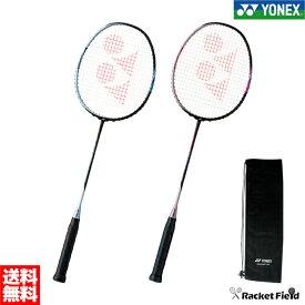 バドミントン ラケット ヨネックス YONEX ヨネックス バドミントンラケット アストロクス55(AX55)ASTROX55 専用ケース付き YONEX ガット代・張り代・送料無料 ヨネックス バドミントンラケット ケース付き バトミントン ラケット badminton racket