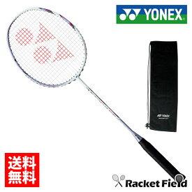 バドミントン ラケット ヨネックス YONEX ヨネックス バドミントンラケット アストロクス66(AX66)ASTROX66 専用ケース付き YONEX ガット代・張り代・送料無料 ヨネックス バドミントン ラケット バトミントン ラケット ケース付 badminton racket