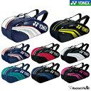 【全8色】ヨネックス ラケットバッグ6本用 チームシリーズ(BAG1932R)リュック付き ソフトテニス YONEX ヨネックス …