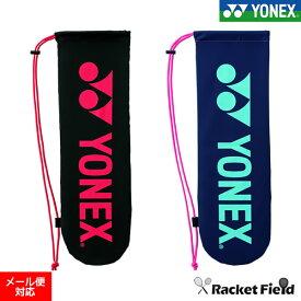 【メール便送料無料】バドミントン ラケットケース【ヨネックス(YONEX) BAG1991B】ヨネックス バドミントン ラケットケース バトミントン ラケットバッグ レビューでおまけ付き badminton