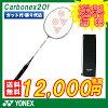 YONEX 羽毛球拍 CARBONEX20F(碳素纳米管) (cab20f)