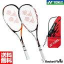 ソフトテニス ラケット ヨネックス YONEX エフレーザー7S(F-LASER7S) FLR7S【後衛】【軟式テニスラケット ヨネックス …