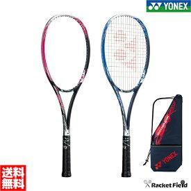 ソフトテニス ラケット ヨネックス ジオブレイク50V(GEO50V)ボレー重視モデル 前衛向け 凄飛び、高回転パワーショット GEOBREAK 軟式テニス ラケット ヨネックス ラケット 送料無料 ガット代 張り代 無料 YONEX soft tennis racket
