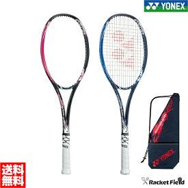 ソフトテニス ラケット ヨネックス ジオブレイク50VS(GEO50VS)全ポジションモデル 凄飛び、高回転パワーショット GEOBREAK 軟式テニス ラケット ヨネックス ラケット 送料無料 ガット代 張り代 無料 YONEX soft tennis racket
