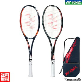 ソフトテニス ラケット ヨネックス ソフトテニスラケット ジオブレイク70VS(GEO70VS)全ポジション対応モデル 高校生〜若年社会人・中上級者向け 突き破る高回転パワーショット GEOBREAK 軟式 テニスラケット送料無料 ガット代 張り代 無料 YONEX soft tennis racket