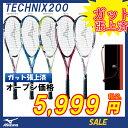 ソフトテニスラケットケース付き★ ミズノ MIZUNO ソフトテニスラケット テクニクス200/TECHNIX200 63JTN675 【テニ…