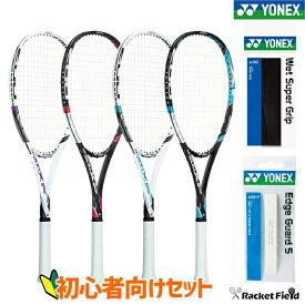 初心者向 ヨネックス ソフトテニス ラケット&グリップテープ、エッジガード3点セット (YONEX マッスルパワー200 MP200XFG ) 新入部員・新入生向け3点セット(ヨネックス ソフトテニス 初心者セット ラケット テニスラケット 軟式テニスラケット soft tennis racket)