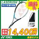 ソフトテニス ラケット ヨネックス レーザー ラッシュ