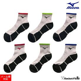 【限定】【メール便送料無料】テニス ソックス ミズノ MIZUNO 3足組 3Pソックス 62JX7712 (ミズノ 靴下 ソックス ソフトテニス ソックス バドミントン ソックス 硬式テニス 軟式テニス soft tennis badminton socks)