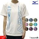 【メール便送料無料】ソフトテニス ウェア ミズノ MIZUNO NXT オリジナル限定カラーTシャツ N-XT / 右胸&背中ミズノ…