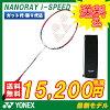 尤尼克斯 (YONEX)羽毛球拍 NANORAY i-SPEED(NR-iSP)