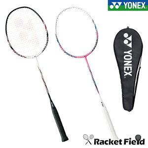 バドミントン ラケット ヨネックス YONEX ナノレイ110 NANORAY110(NR110) badminton racket 羽毛球拍 カーボン 初心者 ヨネックス バドミントンラケット バトミントン ラケット 新入部員 張り上げ代無料 r