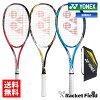 Yonex YONEX tennis racquet NEXI GA 50S NEXIGA50S (NXG50S) got camped