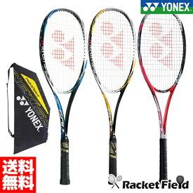 ヨネックス ソフトテニスラケット ネクシーガ50V(NXG50V)NEXIGA50V 前衛向け YONEX ガット代・張り代・送料無料 ソフトテニス ラケット ヨネックス テニスラケット軟式 軟式テニスラケット ヨネックス ソフトテニス ラケット 前衛 soft tennis racket
