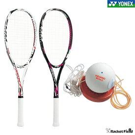 【2点セット】初心者向け ヨネックス ソフトテニスラケット マッスルパワー200+ケンコー セルフテニスセット(MP200XFG TST-V)ケンコーセルフテニス 新入部員 新入生向けセット MIZUNO 軟式テニスラケット soft tennis racket