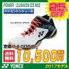 Yonex 羽毛球鞋 YONEX 力量緩衝 01 中期電力墊 01 MID (SHB01MD)
