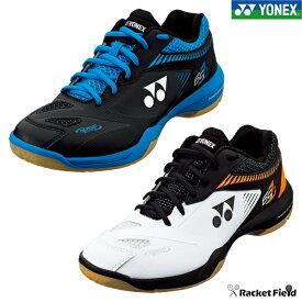 バドミントンシューズ ヨネックス パワークッション65Z2(SHB65Z2)3E ローカット POWER CUSHION YONEX ヨネックス バドミントンシューズ バトミントン シューズ badminton shoes