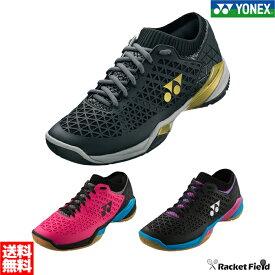 バドミントン シューズ ヨネックス YONEX パワークッションエクリプションZ(SHBELSZ) badminton shoes