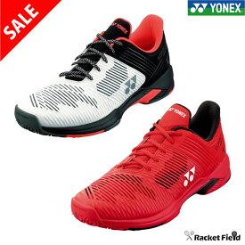 ヨネックス テニスシューズ パワークッションソニケージ2メンGC(SHTS2MGC)クレー・砂入り人工芝コート用 ソフトテニス シューズ ヨネックス テニス 軟式テニス シューズ テニスシューズ YONEX soft tennis shoes