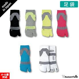 JAPAN スポーツソックス(ショート)足袋タイプ 22-27cm 男女兼用 抗菌防臭、吸汗・速乾に優れた高機能ソックス 左右専用設計 三笠
