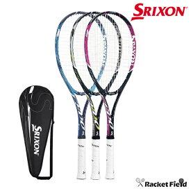 【ガット張上済】スリクソン SRIXON ソフトテニスラケット F800 オールラウンドモデル【軟式テニスラケット】新入部員 部活 初心者 soft tennis racket (スリクソン テニスラケット軟式 ソフトテニス ラケット スリクソン 軟式テニス ラケット 初心者)