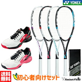 【送料無料】初心者向 ヨネックス ソフトテニスラケット マッスルパワー200XF+シューズセット(MP200XFG SHT104)パワークッション104 新入部員 新入生向けセット 軟式テニスラケット YONEX soft tennis racket
