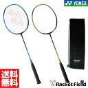 バドミントン ラケット ヨネックス YONEX ボルトリックFB VOLTRIC-FB(VT-FB) badminton racket 羽毛球拍 ヨネックス …