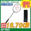 尤尼克斯(YONEX)羽毛球拍 VOLTRIC Z-FORCE2(VTZF2)