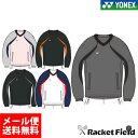 Yonex30026 7