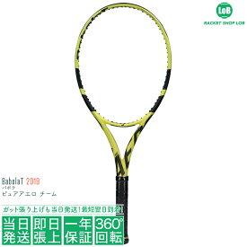 【クーポン利用で3%OFF!】バボラ ピュアアエロ チーム 2019(Babolat PURE AERO TEAM)285g 101358 硬式テニスラケット
