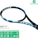 バボラ ピュアドライブ チーム 2015(Babolat PURE DRIVE TEAM)285g 101238/101300 硬式テニスラケット