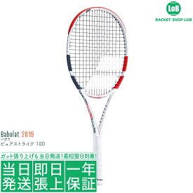 バボラ ピュアストライク 100 2019(Babolat PURE STRIKE 100)300g BF101400 硬式テニスラケット