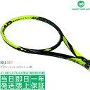 ヘッド グラフィン タッチ エクストリーム MP 2017(HEAD GRAPHENE TOUCH EXTREME MP)300g 232207 硬式テニスラケット