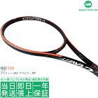 【クーポン利用で3%OFF!】ヘッド グラフィン 360+ グラビティ MP 2019(HEAD GRAPHENE 360+ GRAVITY MP)295g 234229 硬式テニスラケット