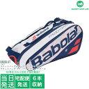 バボラ ラケットバッグ6 ピュアフレンチオープン(Babolat RH6 PURE ROLAND GARROS)751165 203 硬式テニスラケット …