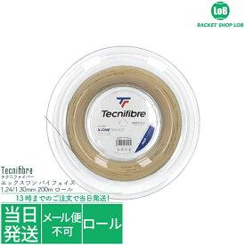 【クーポン利用で3%OFF!】テクニファイバー エックスワン バイフェイズ(Tecnifibre X-ONE BIPHASE)1.24/1.30/1.34mm 200m ロール 硬式テニス ガット ストリング