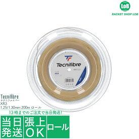テクニファイバー エックスアール3(Tecnifibre XR3)1.25/1.30mm 200m ロール 硬式テニス ガット ストリング