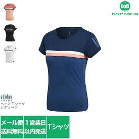 【メール便送料無料】【国内正規品】アディダス レディース Tシャツ(adidas WOMEN BASE T-SHIRT)EAR48 CE1490 CE1492 CE1493 CE1494 テニスウェア