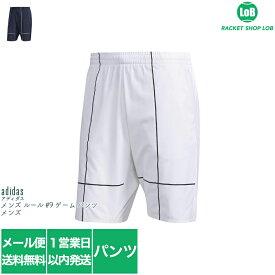 【メール便送料無料】【国内正規品】アディダス メンズ ルール#9 ゲーム パンツ(adidas MEN RULE#9 GAME PANTS)EYW20 CZ0543 CZ0544 テニスウェア