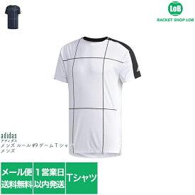 【メール便送料無料】【国内正規品】アディダス メンズ ルール#9 ゲーム Tシャツ(adidas MEN RULE#9 GAME T-SHIRT)EYW21 CZ0541 CZ0542 テニスウェア