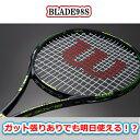 ブレード 98S 2015(Blade98S 2015) ブレイド98S張り代無料/ 【ウィルソン/WILSON テニスラケット】【WRT72361 海外正規品...