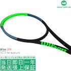 ウィルソン ブレード 98 18x20 v7.0 2019(Wilson BLADE 98 18x20 v7.0)305g WR013711 硬式テニスラケット